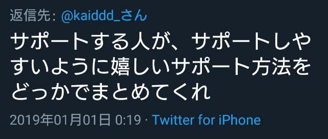 f:id:kaiddd:20190114180716j:image