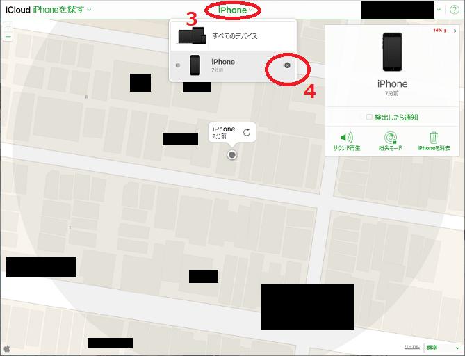 f:id:kaidoooooog:20190914054551p:plain