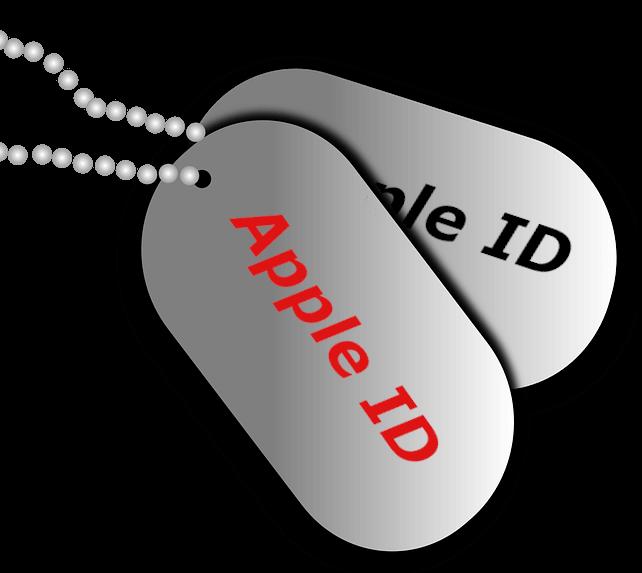 何個かあるApple IDをまとめたいときの方法