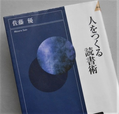 f:id:kaidou1200:20210429211013j:plain