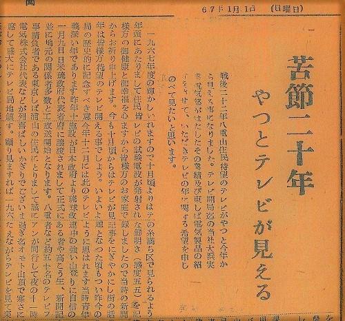f:id:kaidou1200:20210529153910j:plain