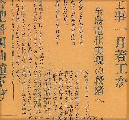 f:id:kaidou1200:20210529153935j:plain