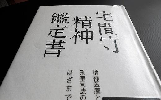 f:id:kaidou1200:20210607174418j:plain