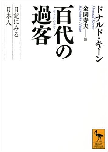 f:id:kaidou1200:20210614074118j:plain