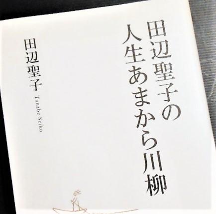 f:id:kaidou1200:20210616141358j:plain