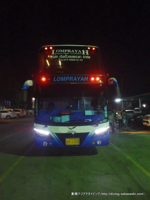 チュンポンまでのバス