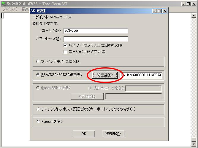 f:id:kaigai:20141112215325p:plain