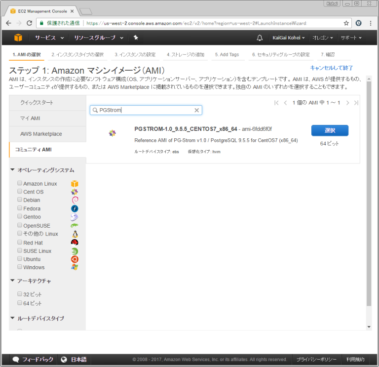 f:id:kaigai:20170110172610p:image:w512