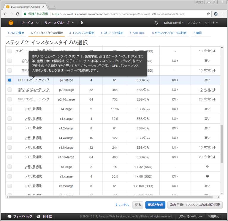 f:id:kaigai:20170110172622p:image:w512