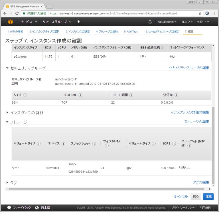 f:id:kaigai:20170110172638p:image:w512