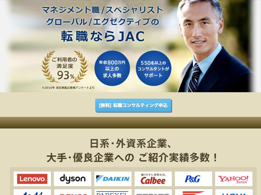 f:id:kaigaichuzai:20170811233040p:plain