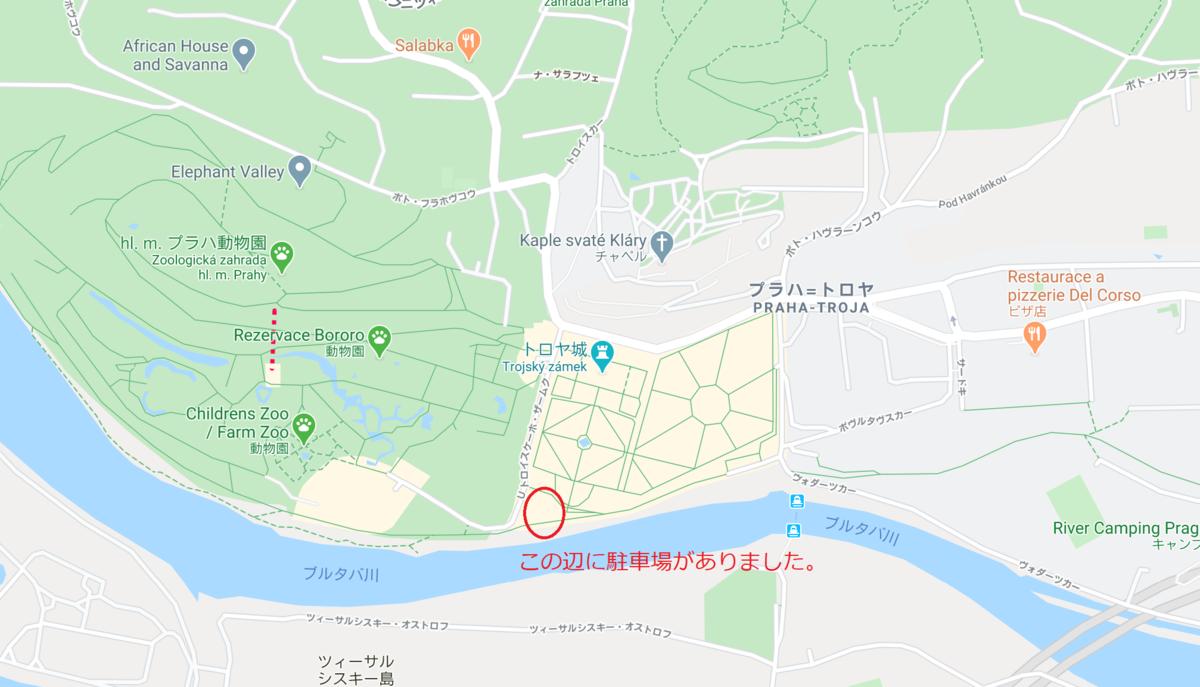 f:id:kaigaigurashi:20200709075154p:plain