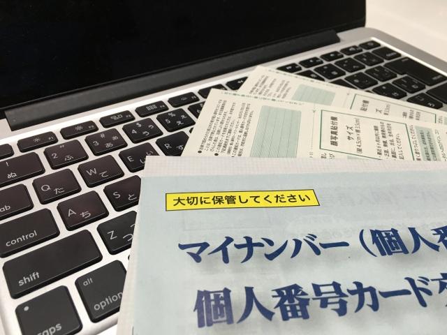 f:id:kaigaihoujin:20160129095010j:plain