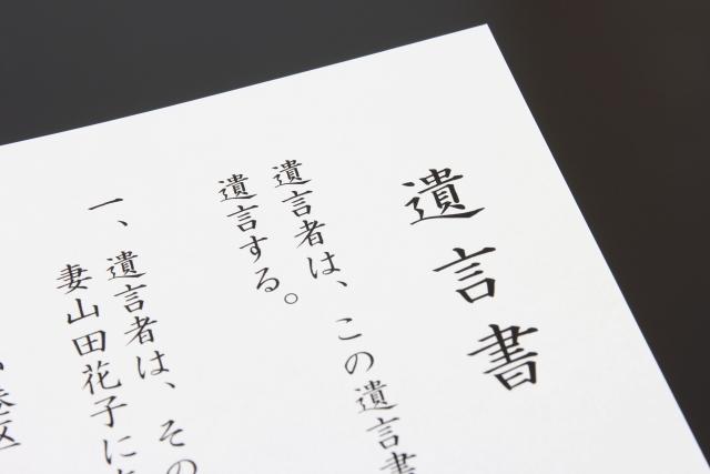 f:id:kaigaihoujin:20160511143500j:plain