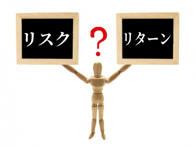 f:id:kaigaihoujin:20190203160010j:plain