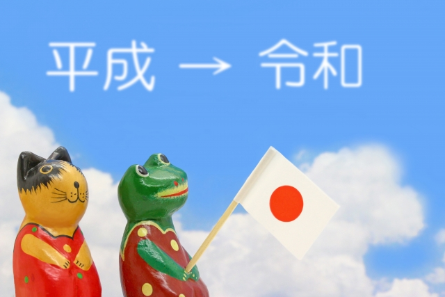 f:id:kaigaihoujin:20190505224741j:plain