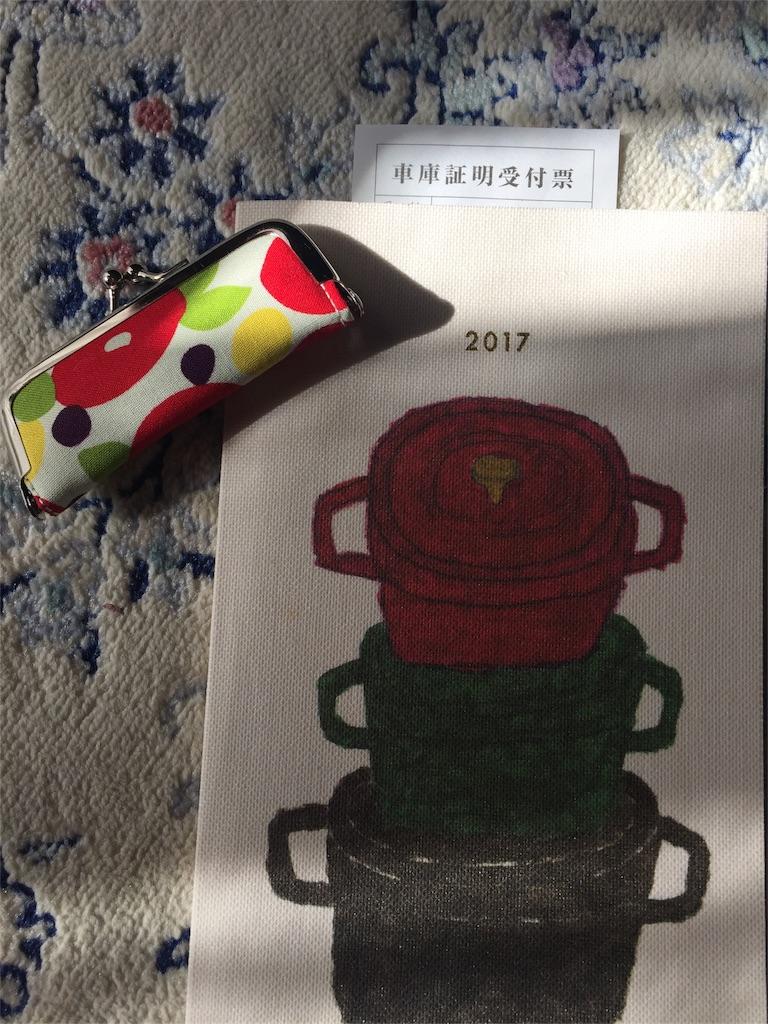 f:id:kaigaitenkintsuma:20170519170103j:image