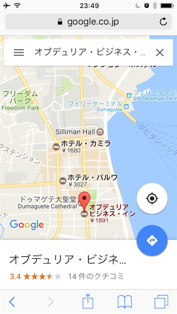 f:id:kaigaiwakuwaku:20170610194832p:image