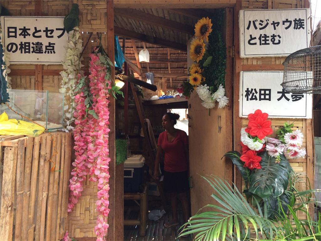 f:id:kaigaiwakuwaku:20170616084843j:image