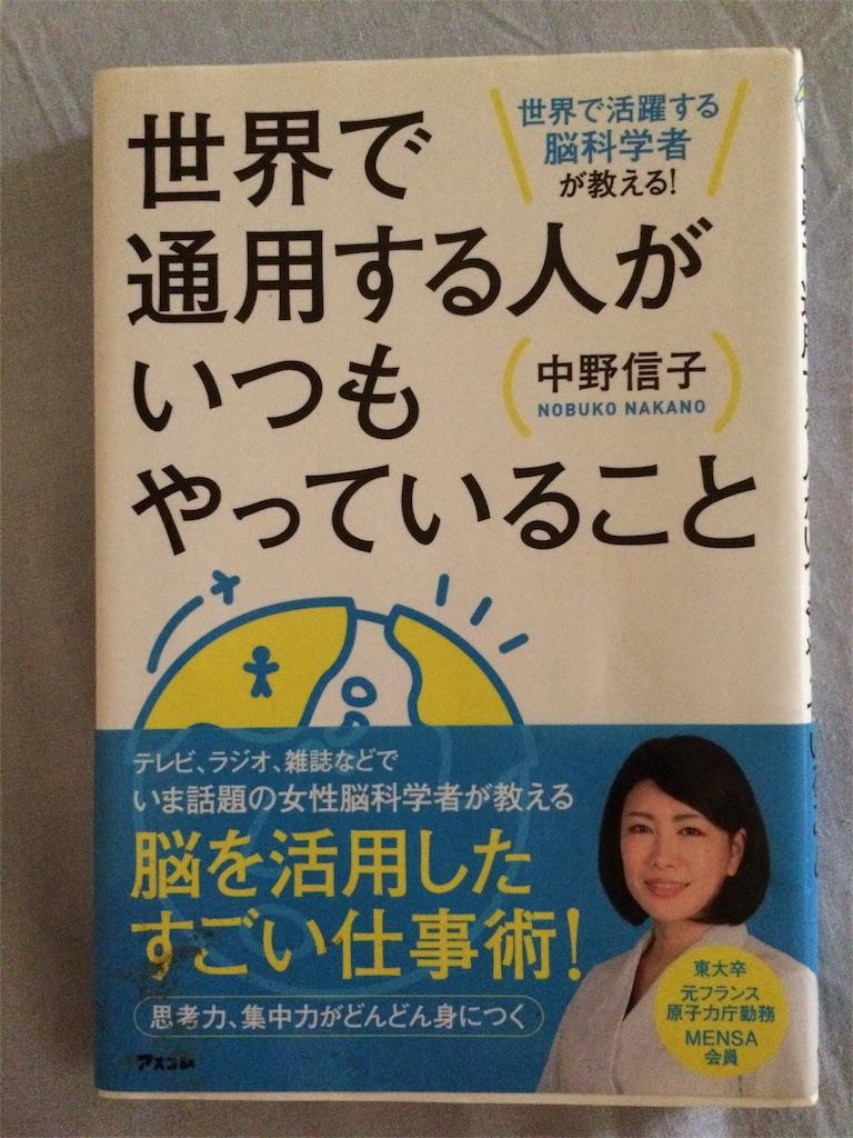 f:id:kaigaiwakuwaku:20170702093900j:image