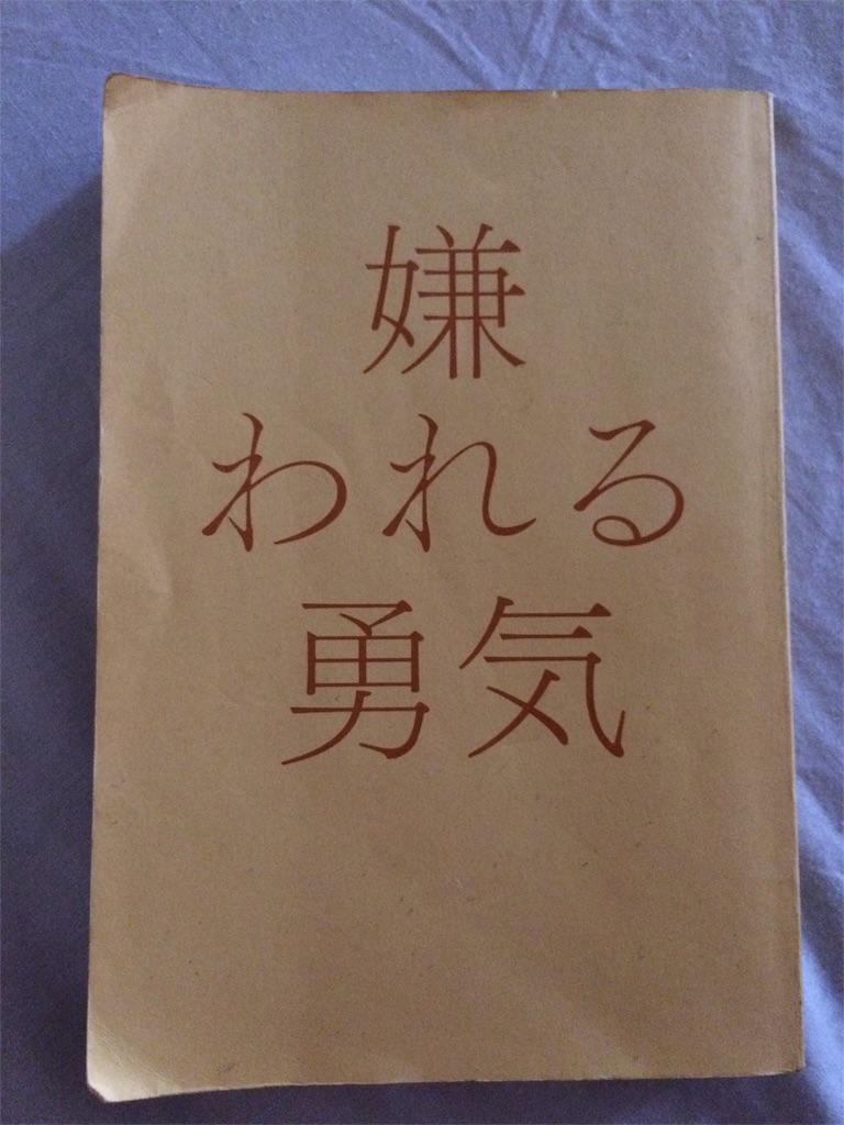 f:id:kaigaiwakuwaku:20170702094435j:image