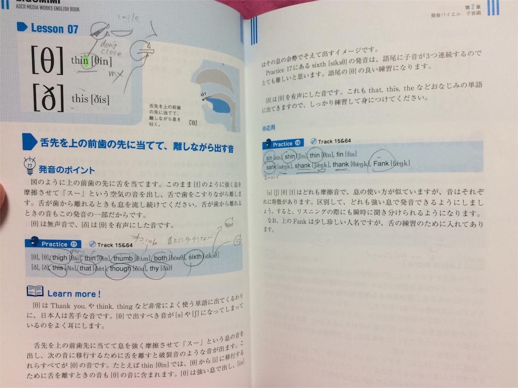 f:id:kaigaiwakuwaku:20170706101802j:image
