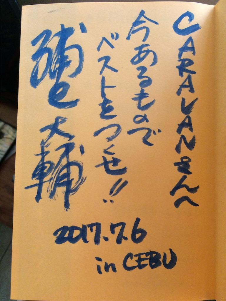 f:id:kaigaiwakuwaku:20170707092746j:image