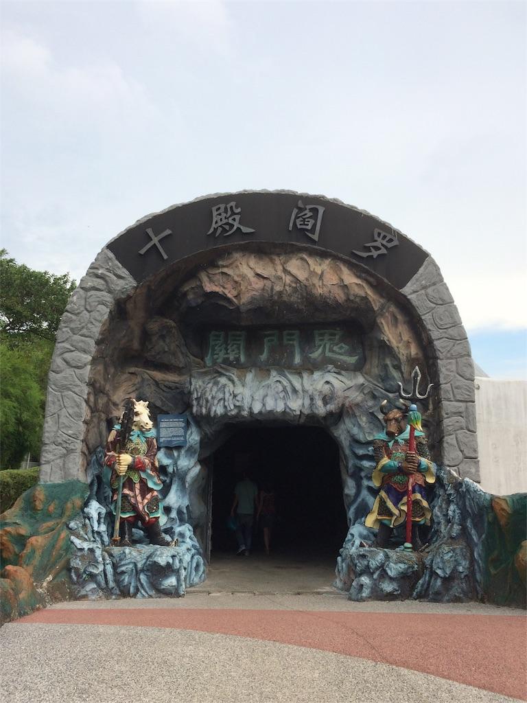 f:id:kaigaiwakuwaku:20170710100559j:image