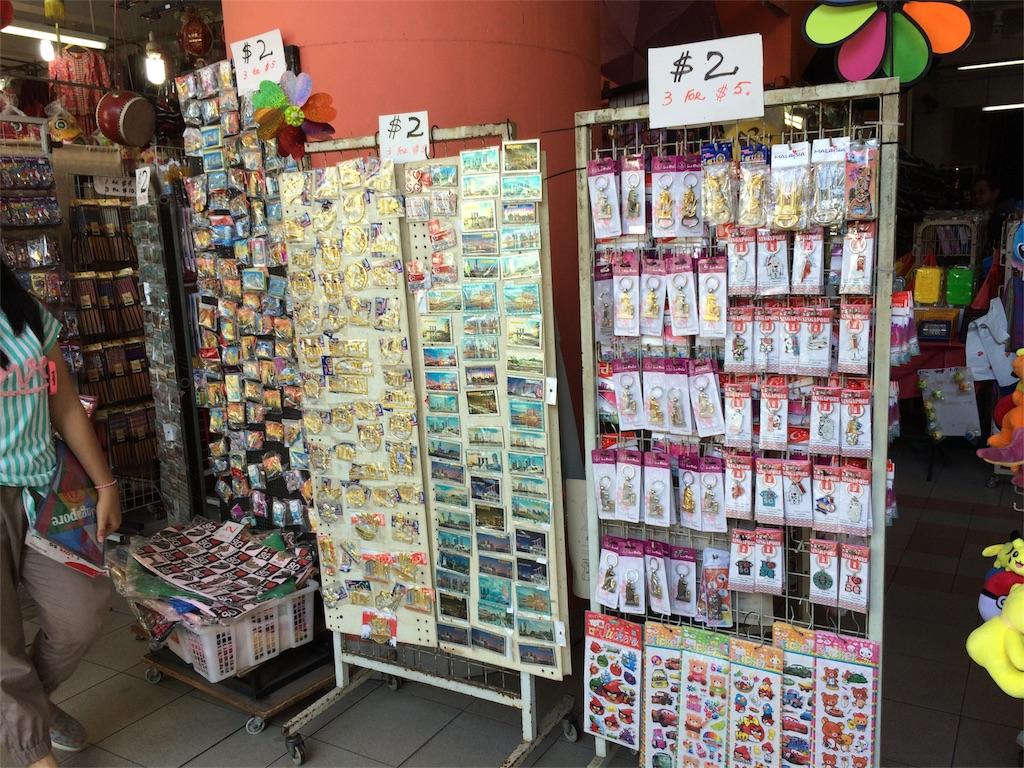 f:id:kaigaiwakuwaku:20170712005827j:image