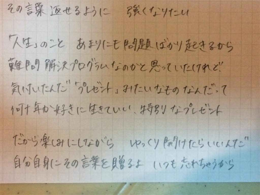 f:id:kaigaiwakuwaku:20170719002042j:image