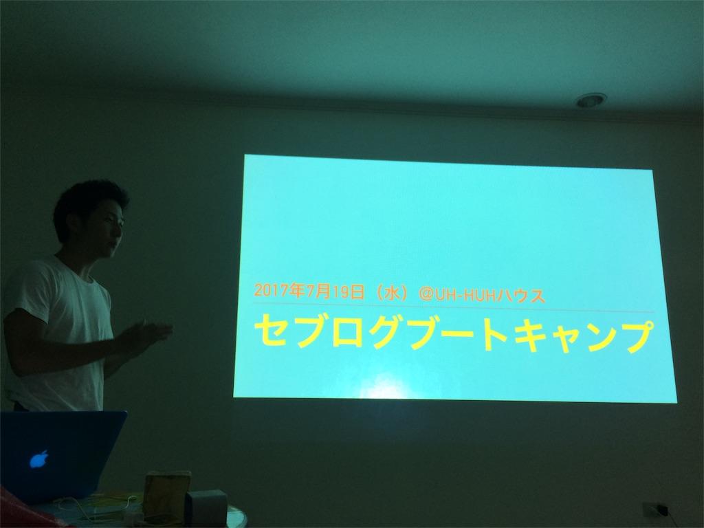 f:id:kaigaiwakuwaku:20170720120103j:image