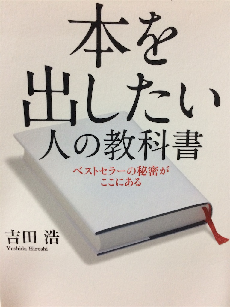 f:id:kaigaiwakuwaku:20170825092029j:image