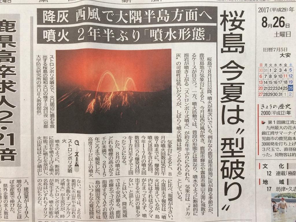 f:id:kaigaiwakuwaku:20170829123400j:image