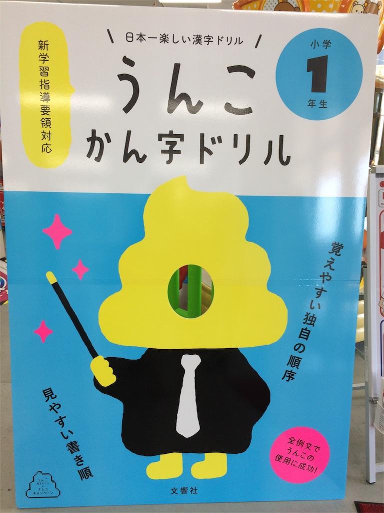 f:id:kaigaiwakuwaku:20170902233244j:image