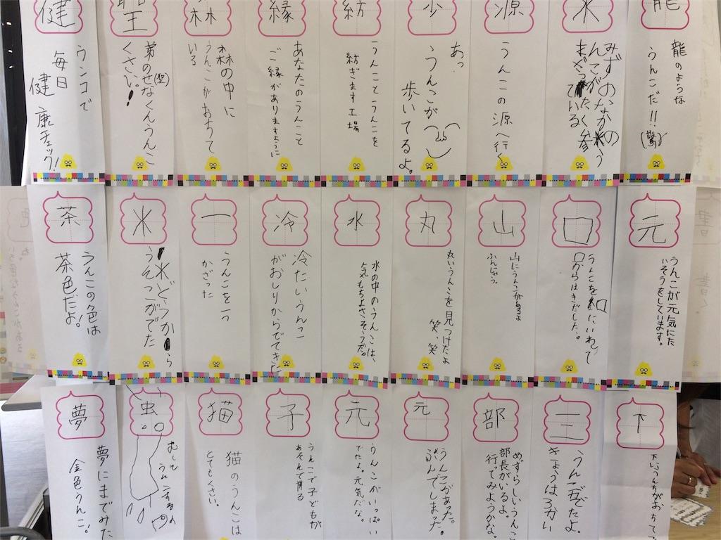 f:id:kaigaiwakuwaku:20170902233702j:image
