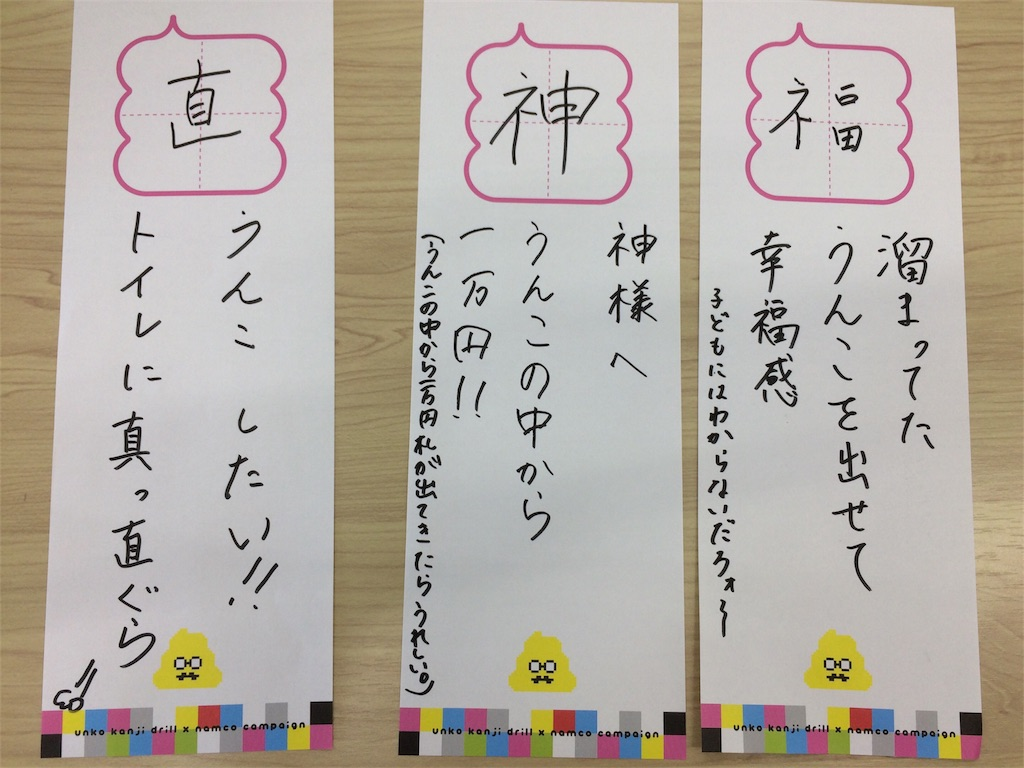 f:id:kaigaiwakuwaku:20170902233747j:image