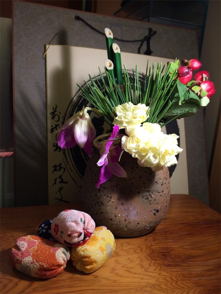 f:id:kaigaiwakuwaku:20170916130206j:image