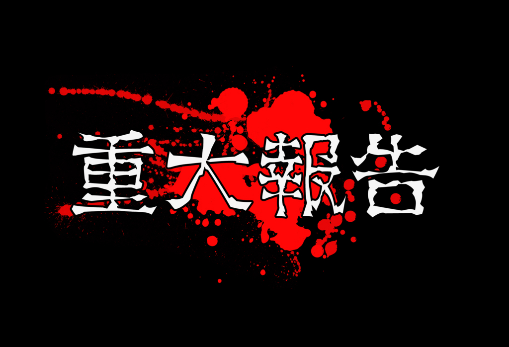 f:id:kaiganehiroki:20180622204602j:plain