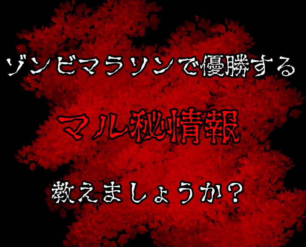 f:id:kaiganehiroki:20180721030018j:plain