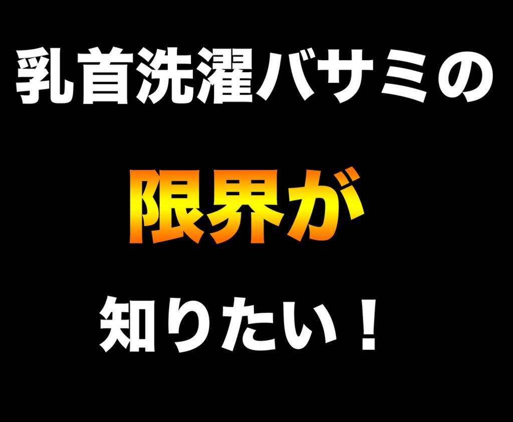 f:id:kaiganehiroki:20180802181900j:plain