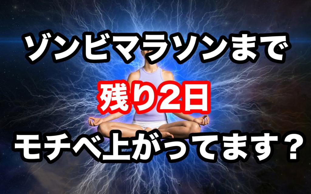 f:id:kaiganehiroki:20180816223952j:plain