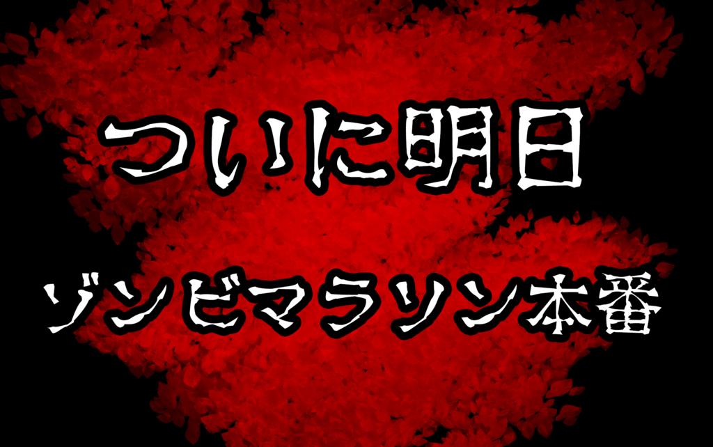 f:id:kaiganehiroki:20180817201040j:plain