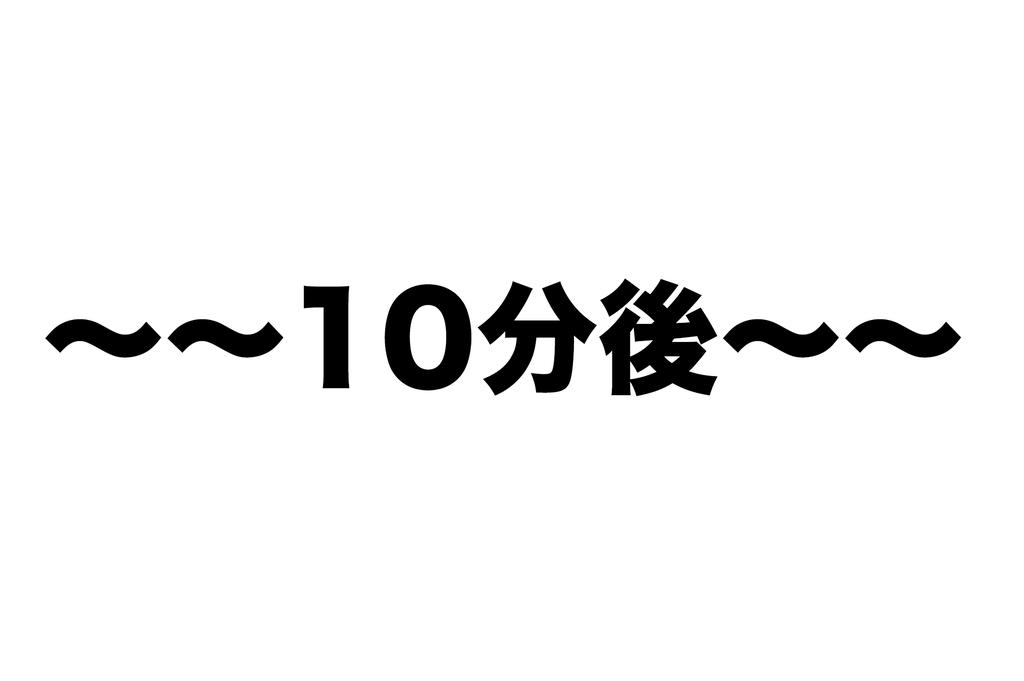 f:id:kaiganehiroki:20180902201403j:plain