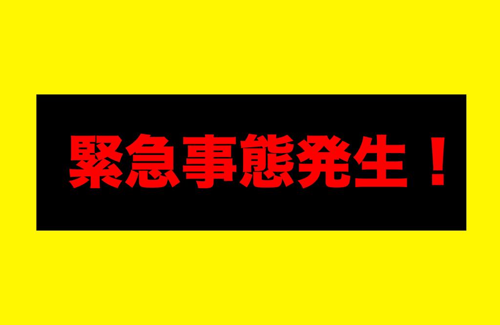 f:id:kaiganehiroki:20180902202628j:plain