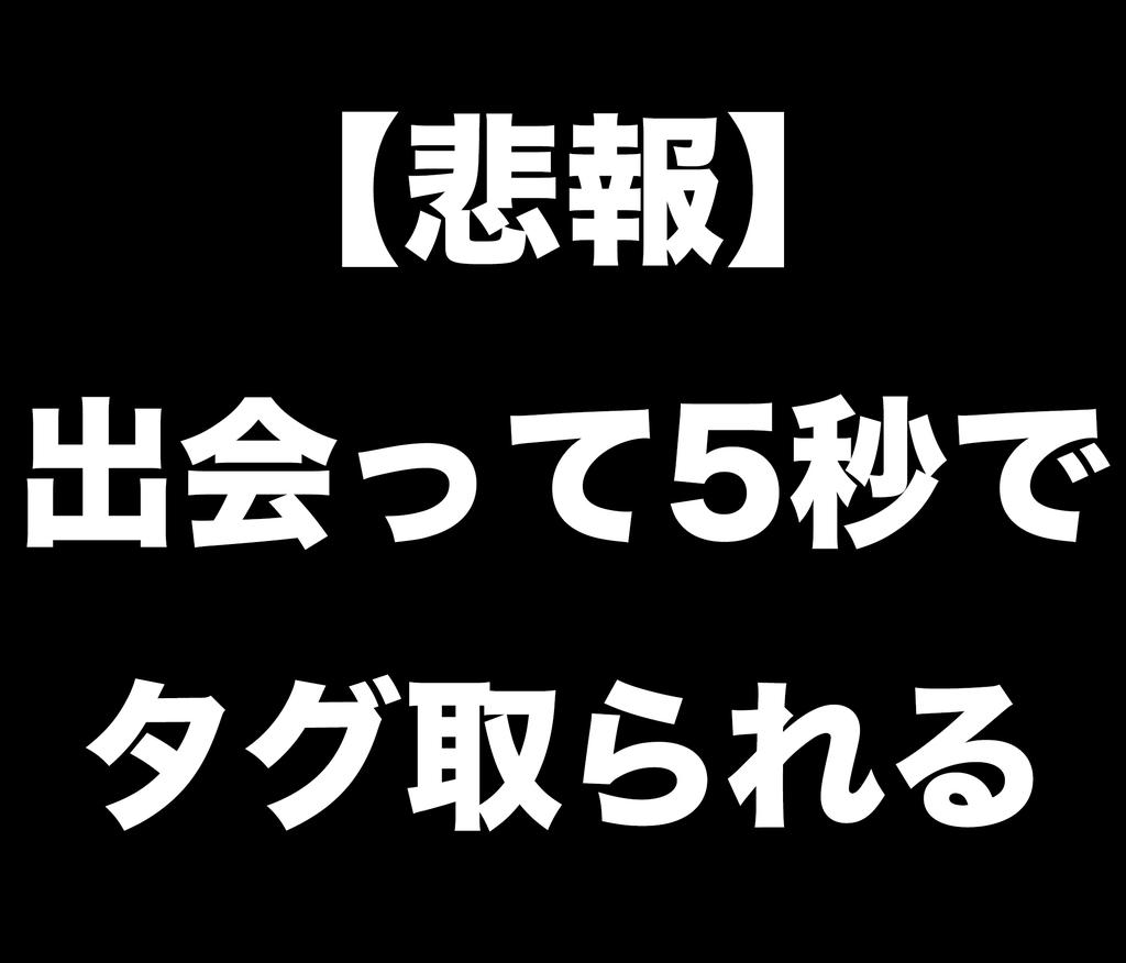 f:id:kaiganehiroki:20180902203029j:plain