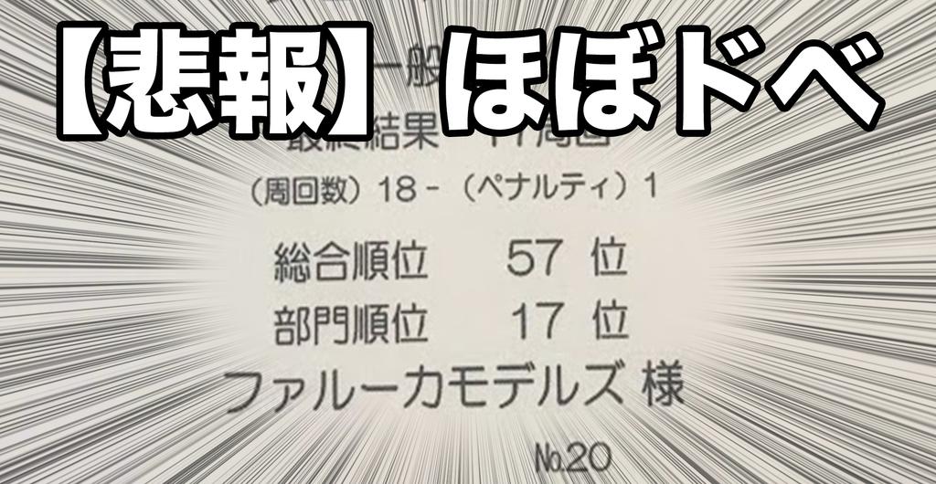 f:id:kaiganehiroki:20180902203325j:plain
