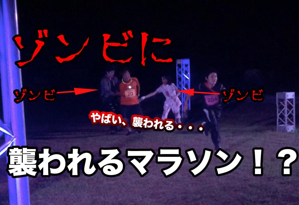 f:id:kaiganehiroki:20180902222951j:plain