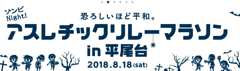 f:id:kaiganehiroki:20180903000855p:plain