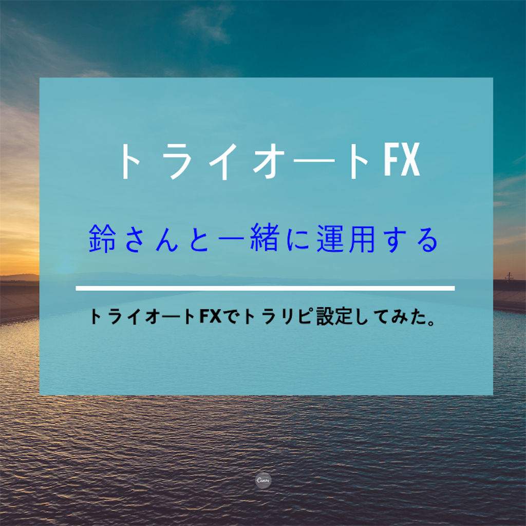 f:id:kaiganfx:20181217233510p:image
