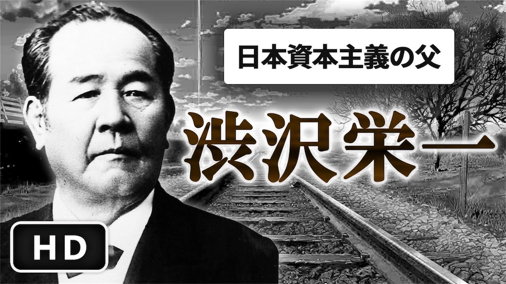 f:id:kaigishitu:20161121094553j:image